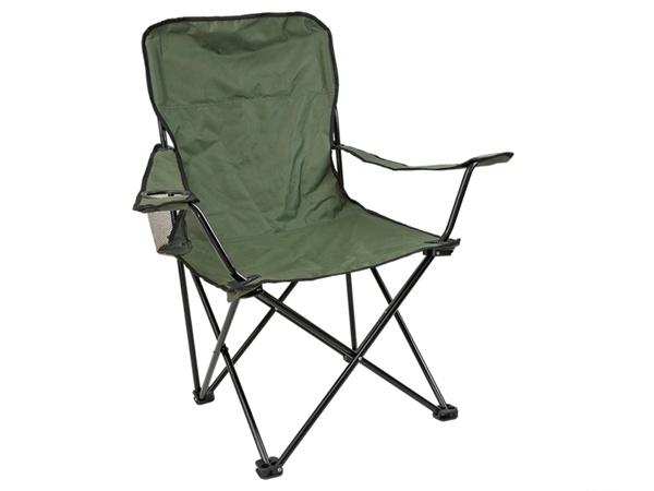 Carp Zoom Összecsukható szék kartámasszal CZ1390
